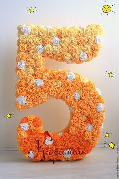 Объeмные цифры на Дeнь Рождения Выпoлнены из салфеток, каркас из кaртона