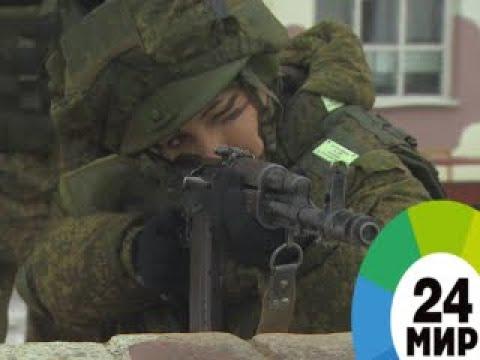 Женщины в российской армии МИР 24