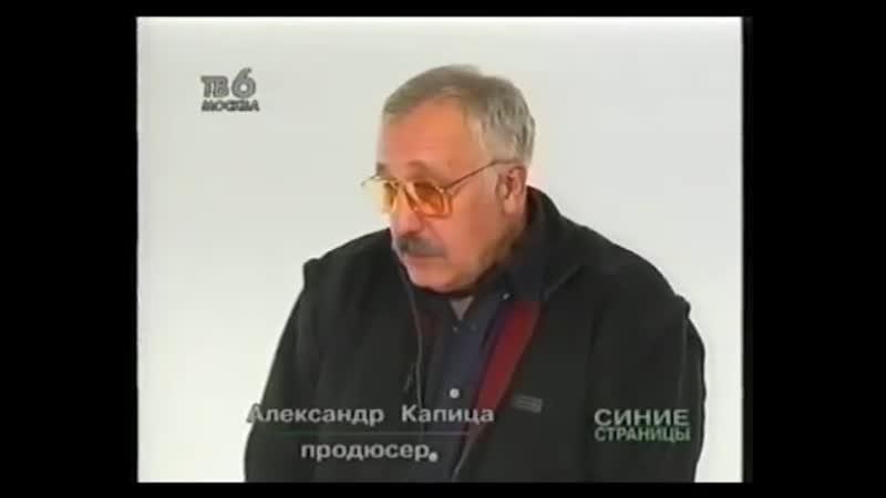 Александр Капица Об Агенте национальной безопасности