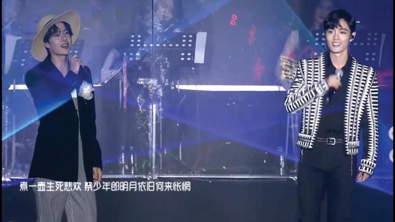 Hát live Concert Trần Tình Lệnh ở Nam Kinh 02 11 2019 Tiêu Chiến Vương Nhất Bác