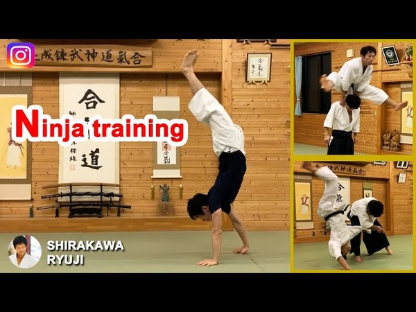 Amazing Ninja training of Aikido master Shirakawa Ryuji shihan
