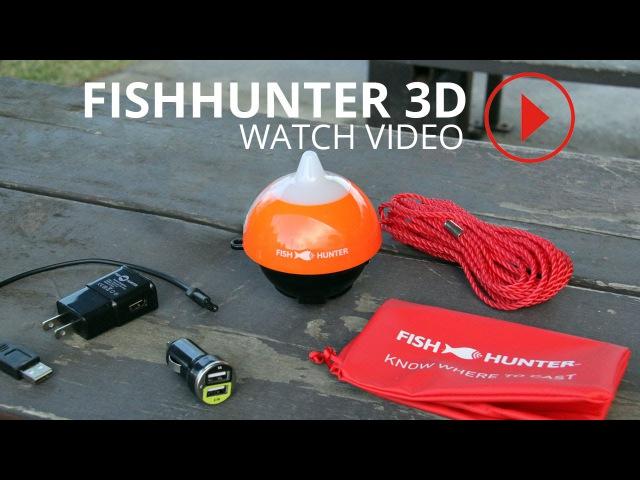 FishHunter Directional 3D - Portable Fish Finder