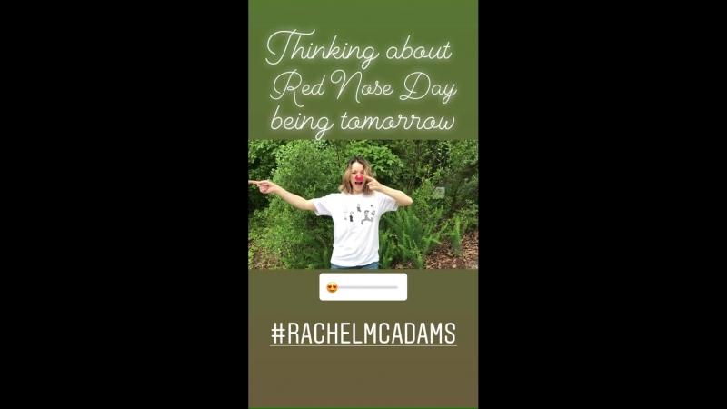 Рэйчел МакАдамс для благотворительной организации RednoceUSA