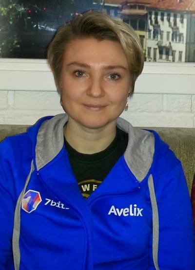 Анна Тарасенко
