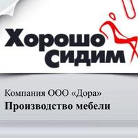 Мебель для дома, офиса, салона красоты Челябинск