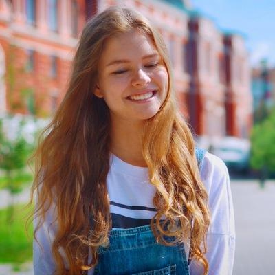 Ольга Весёлая