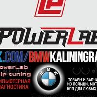 BMW диагностика в Калининграде,товары из Польши
