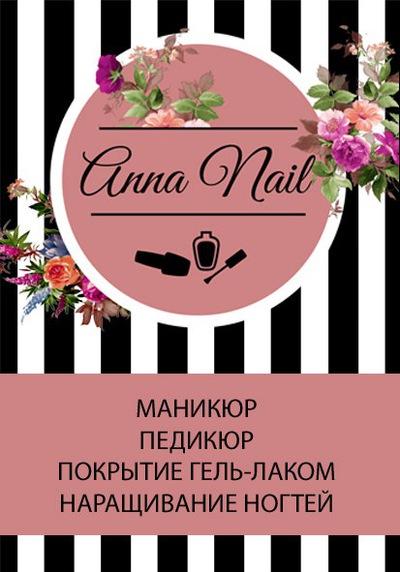 Anna Nail