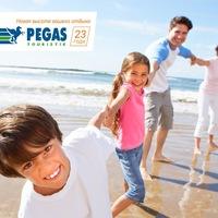 Pegas Touristik|Горящие туры(Чебоксары)|Пегас