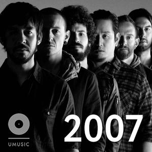 Ностальгия: 2007 г.