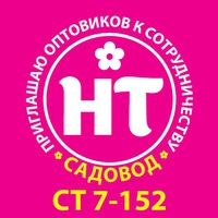САДОВОД МОСКВА СТ 7/152 ТИТАРЕНКО НИНА