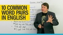 Improve your Vocabulary 10 common word combinations in English