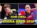 WANG Manyu vs ITO Mima   WS SF   China Open 2018