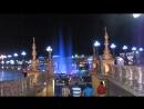 Цветные поющие фонтаны. Hollywood (Египет, Шарм-эль-Шейх) декабрь 2013))