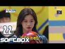 Озвучка SOFTBOX Чемпионат по легкой атлетике среди айдолов 2018 эпизод 2 часть 2