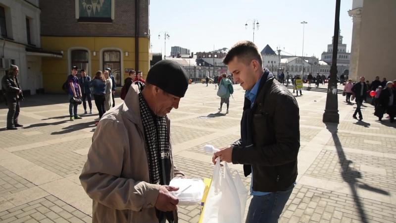 Накорми голодного в Москве 2018 04 14