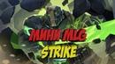 МИНИ MLG STRIKE Earth Spirit