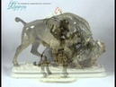 Фарфоровые статуэтки животных