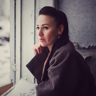 Алена Босалаева