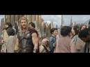 Тор Рагнарёк Забавные моменты хорошее настроение юмор смешное видео Невероятный Халк Мстители битва арена стадион