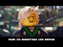 LEGO VS BENDY _ СУПЕР РЭП БИТВА _ Лего movie ниндзяго ПРОТИВ Бенди И Чернильная Машина chapter 4_VIDEOMEG