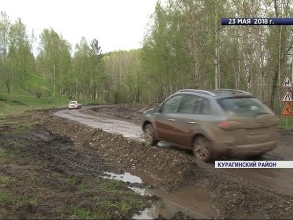 Разбитую дорогу Курагино-Черемшанка отремонтируют уже летом