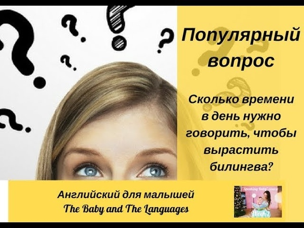 Популярный вопрос с Дарьей Лебедевой. Про время.