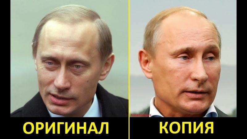 Двойники Путина! Вова Забыл немецкий Язык!