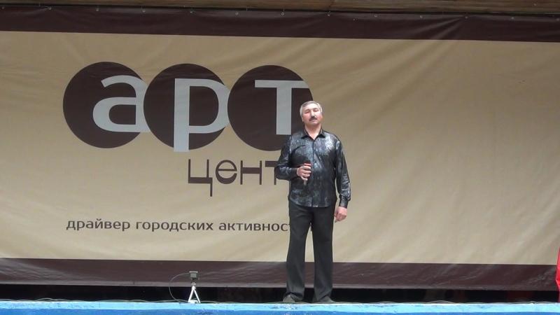 Фестиваль Россия Молодая Ю. Орлов
