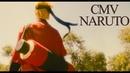 CMV Naruto Uzumaki / Наруто косплей клип