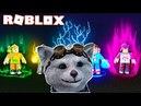 ROBLOX Дизастер выживание Ripull Minigames Мини игры Роблокс КС го
