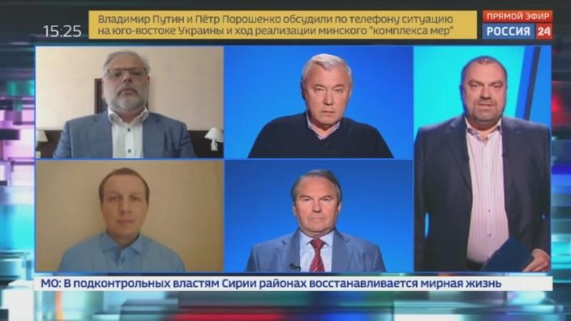 Новости на Россия 24 • Эксперты о саммите Большой семерки и визите Путина в Китай » Freewka.com - Смотреть онлайн в хорощем качестве