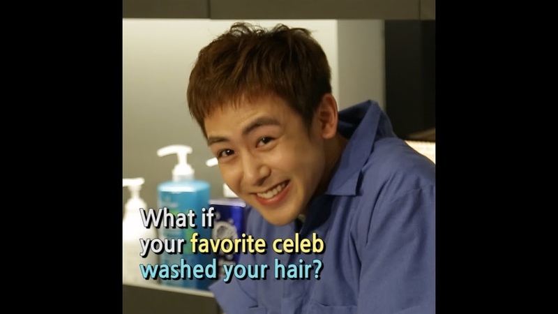 What if your Nichkhun washed your hair without you knowing