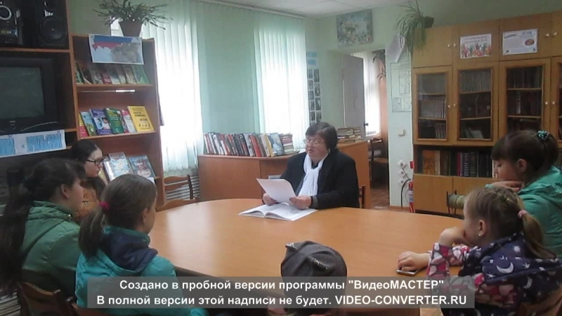 Региональный день чтения Живые страницы Льва Кузьмина Калининская библиотека Имени Ф.Ф. Павленкова
