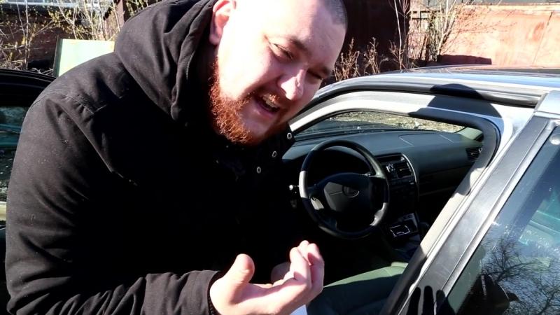 [Siberian Beard] ЛУХУРИ ЗА ПАРУ СОТЕН НАКОНЕЦ то КУПИЛ!! Lexus LS400