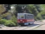 Обама ломает новочеркасский трамвай