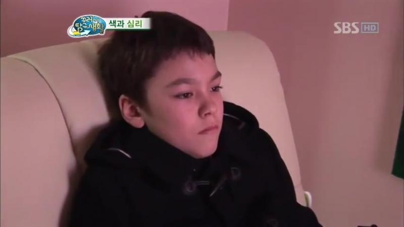 [세븐틴⁄버논] 91화 꾸러기 탐구생활 최한솔 (Vernon) - 레드카드의 비밀