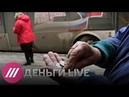 Твоя зарплата 30 тысяч рублей Как попасть в средний класс