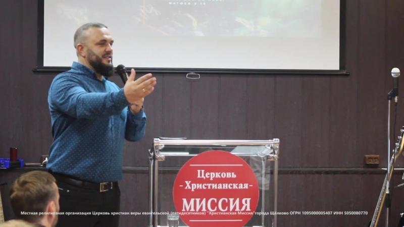 Проповедь:«Авторитет имени»пастор Пётр Юдин,церковь
