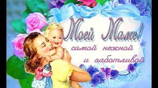 Просто так для мамы!Лучшая трогательная песня до слез ! мама