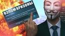 ЖЕСТКИЙ СЛИВ ЛИДЕРКИ ФБР ARIZONA-RP В GTA SAMP!