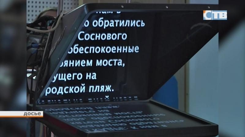 06.09.2018 Телеканал СТВ перешел на новый формат вещания
