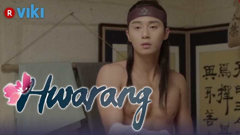 Hwarang - EP 5 | Park Seo Joon Shows Off Abs [Eng Sub]