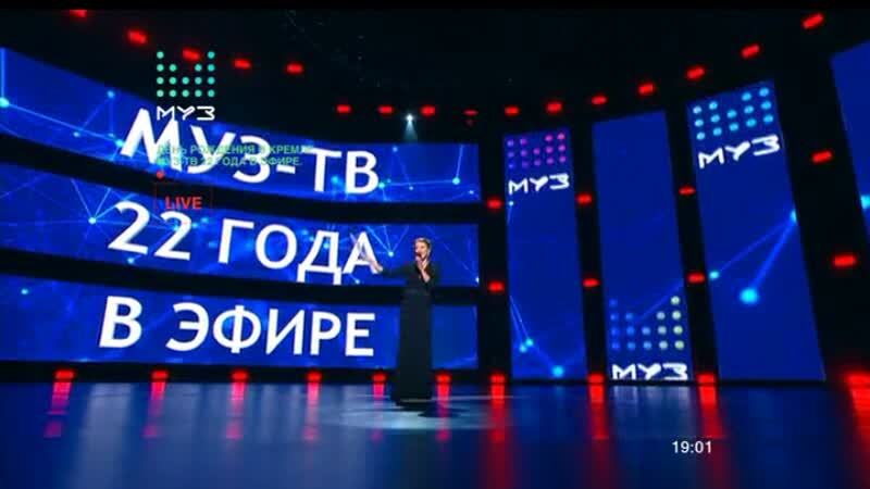 Муз ТВ 22 года в эфире | 1 часть 21.10.2018