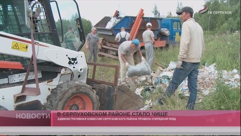 В Серпуховском районе стало чище