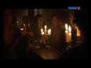 Отчаянные Романтики 4 Серия