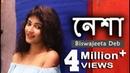 Nesha | Arman Alif | Biswajeeta Deb | Female Version | New Bengali Song 2018