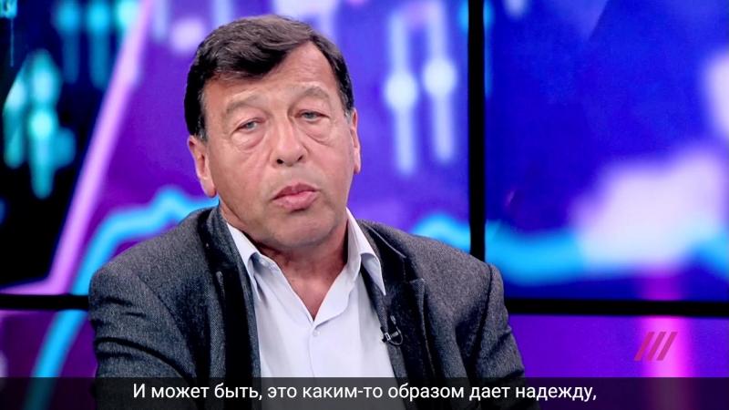 Экономист Евгений Гонтмахер о растущем социальном напряжении