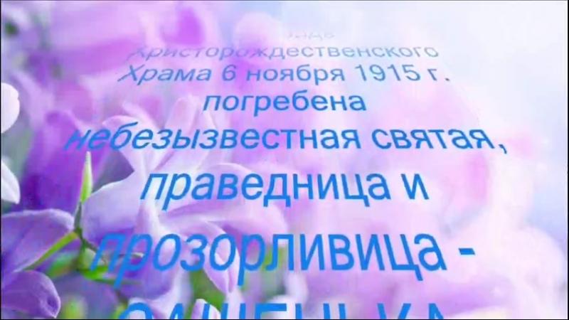 ШУРМА. ИСТОРИЯ ХРАМА РОЖДЕСТВА ХРИСТОВА