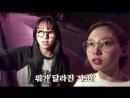 180912 Nayeon TV EP.01